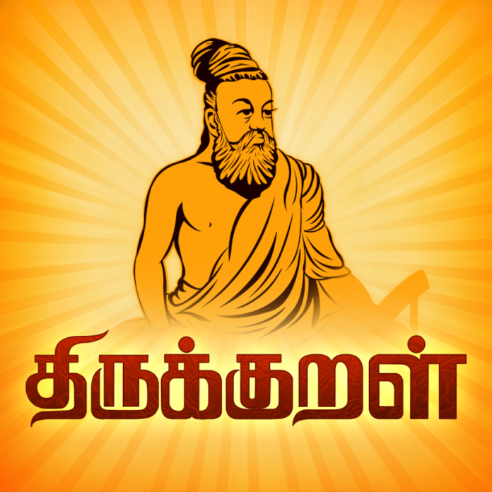 thirukkural-thiruvalluvar